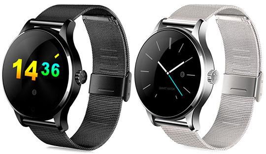 Summer Gadgets - K88H-Smartwatch