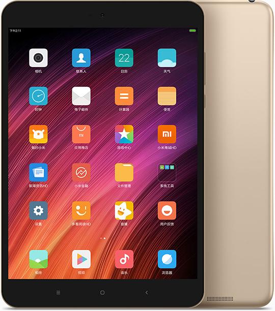 Xiaomi Mi Pad 3 Tablet - 1