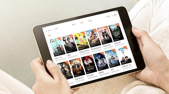 Xiaomi Mi Pad 3 Tablet - 4