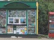 shopping - custom kiosks - street vending
