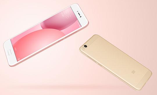 Xiaomi Mi 5C 4G Smartphone - 1