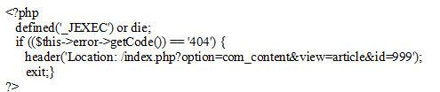 404-errors-joomla-seo-approach-code-1
