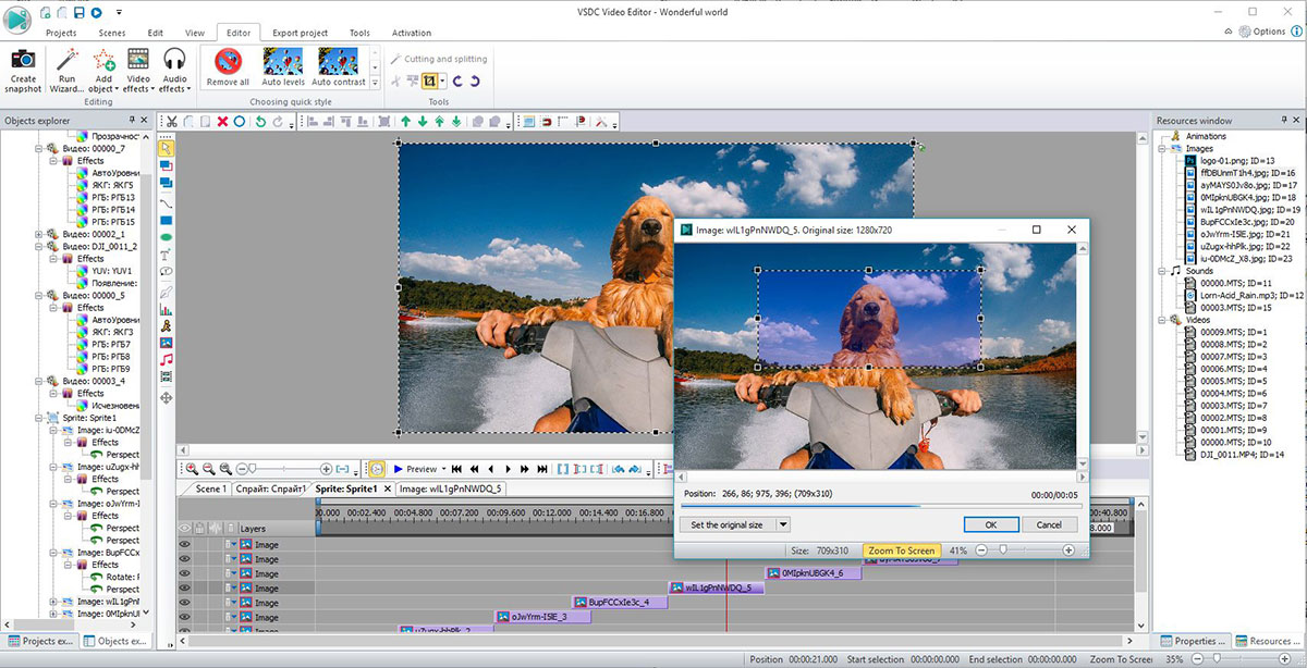 VSDC Free Video Editor Review – A Free Software For Video