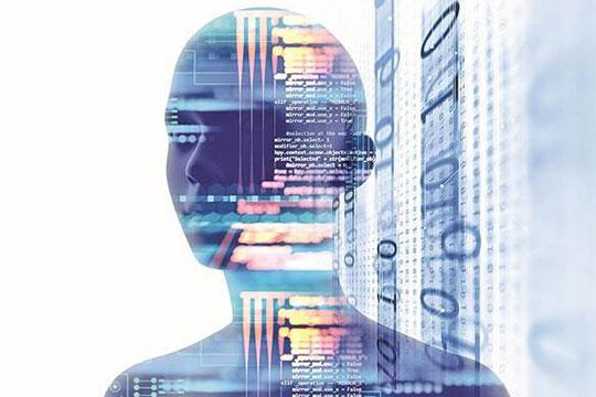 AI-artificial-intelligence-code-binery-machine