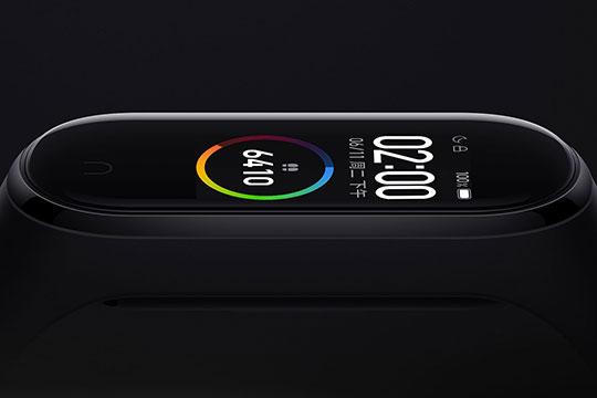 Xiaomi Mi Band 4 - 4